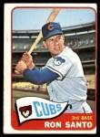 1965 Topps #110  Ron Santo  Front Thumbnail