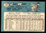1965 Topps #547  Jake Wood  Back Thumbnail