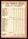 1969 Topps #165   -  Lou Brock / Denny McLain / Bill Freehan 1968 World Series - Game #4 - Brock's Lead Off HR Starts Cards Romp Back Thumbnail
