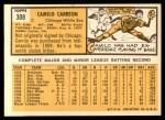 1963 Topps #308  Camilo Carreon  Back Thumbnail