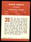 1963 Fleer #35  Dave Smith  Back Thumbnail