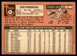 1969 Topps #77 xLA Ron Perranoski  Back Thumbnail