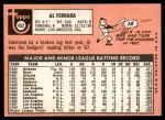 1969 Topps #452 YN Al Ferrara   Back Thumbnail
