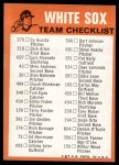 1973 Topps Blue Checklist   White Sox Back Thumbnail