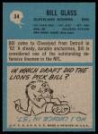 1964 Philadelphia #34  Bill Glass     Back Thumbnail