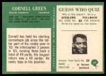 1966 Philadelphia #57  Cornell Green  Back Thumbnail