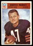 1966 Philadelphia #36  Johnny Morris  Front Thumbnail