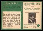 1966 Philadelphia #15  Ray Berry  Back Thumbnail