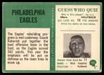 1966 Philadelphia #131   Eagles Team Back Thumbnail