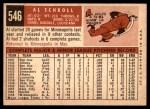 1959 Topps #546  Al Schroll  Back Thumbnail