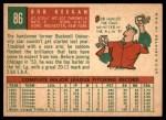 1959 Topps #86  Bob Keegan  Back Thumbnail