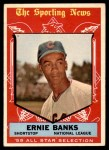 1959 Topps #559   -  Ernie Banks All-Star Front Thumbnail