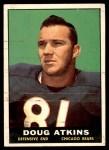1961 Topps #15  Doug Atkins  Front Thumbnail