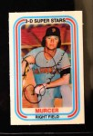 1976 Kellogg's #38  Bobby Murcer  Front Thumbnail
