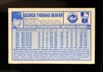 1976 Kellogg's #32  Tom Seaver  Back Thumbnail