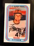1976 Kellogg's #43  Jerry Reuss  Front Thumbnail