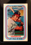 1976 Kellogg's #51  Mike Hargrove  Front Thumbnail