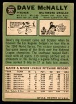 1967 Topps #382  Dave McNally  Back Thumbnail