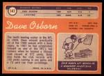 1970 Topps #147  Dave Osborn  Back Thumbnail