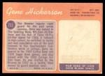 1970 Topps #233  Gene Hickerson  Back Thumbnail