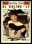 1961 Topps #580   -  Al Kaline All-Star Front Thumbnail
