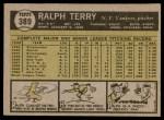 1961 Topps #389  Ralph Terry  Back Thumbnail