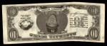 1962 Topps Bucks  Warren Spahn  Front Thumbnail