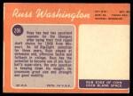 1970 Topps #206  Russ Washington  Back Thumbnail