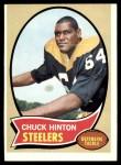 1970 Topps #241  Chuck Hinton  Front Thumbnail