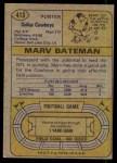 1974 Topps #413  Marv Bateman  Back Thumbnail