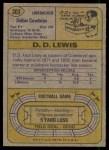1974 Topps #303  D.D. Lewis  Back Thumbnail
