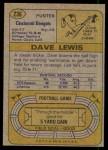 1974 Topps #236  Dave Lewis  Back Thumbnail