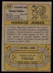 1974 Topps #429  Horace Jones  Back Thumbnail