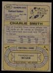 1974 Topps #523   -  Charlie Smith  Record Breaker Back Thumbnail