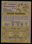 1974 Topps #70  Archie Manning  Back Thumbnail