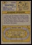 1974 Topps #65 ONE Gene Upshaw  Back Thumbnail