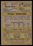 1974 Topps #82  Paul Krause  Back Thumbnail
