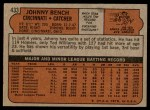 1972 Topps #433  Johnny Bench  Back Thumbnail