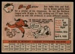 1958 Topps #363  Don Elston  Back Thumbnail