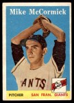 1958 Topps #37  Mike McCormick  Front Thumbnail