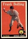 1958 Topps #95  Frank Bolling  Front Thumbnail
