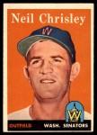 1958 Topps #303  Neil Chrisley  Front Thumbnail