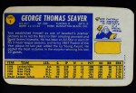 1970 Topps Super #5  Tom Seaver  Back Thumbnail