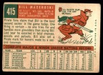 1959 Topps #415  Bill Mazeroski  Back Thumbnail