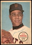 1967 Topps Poster Pin-Up Poster #28  Juan Marichal  Front Thumbnail