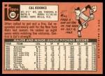 1969 Topps #303  Cal Koonce  Back Thumbnail