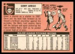 1969 Topps #213  Gerry Arrigo  Back Thumbnail