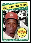 1969 Topps #428   -  Lou Brock All-Star Front Thumbnail