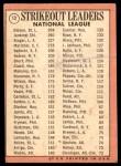 1969 Topps #12   -  Bob Gibson / Fergie Jenkins / Bill Singer NL Strikeout Leaders Back Thumbnail
