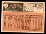 1966 Topps #550  Willie McCovey  Back Thumbnail